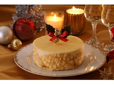 季節限定!「東京ミルクチーズ工場」から「ミルクチーズケーキ クリスマスパッケージ」が初登場!