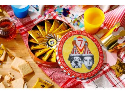 祝7周年!メープル菓子専門店「ザ・メープルマニア」から、バースデーデザインの「メープルバタークッキー7周年記念缶」が新発売!