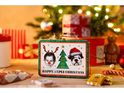 メープル菓子専門店「ザ・メープルマニア」から、季節限定「メープルクリスマスボックス」を今年も数量限定発売!