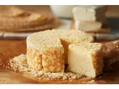 首都圏で圧倒的人気を誇るスイーツブランド「東京ミルクチーズ工場」が、2月15日(月)あみプレミアム・アウトレットに待望の初出店