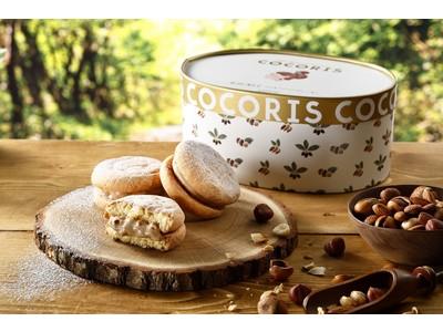 香ばしい風味豊かなナッツのスイーツ!「COCORIS(ココリス)」から、「ブッセ ジャンドゥーヤ」を期間限定で新発売致します!