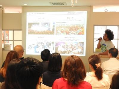 高橋ひでつうが2017年のピクニックやハロウィンのトレンドを解説する「第1回ホームパーティー&ピクニックマーケティングセミナー」を開催!