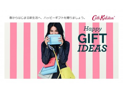 イギリスのライスタイルブランド〈キャス キッドソン〉が、春の新生活にむけた「ハッピーギフトキャンペーン」をスタート!
