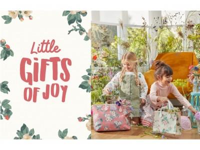 ロンドン発のライフスタイルブランド キャス キッドソンが贈る春の新生活を彩るキャンペーン「LITTLE GIFTS OF JOY」が2月28日(金)よりスタート。