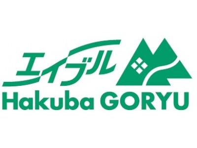 日本初のスキー場ネーミングライツをエイブルが取得!