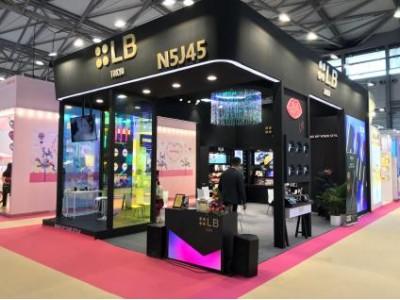メイクコスメブランド「LB(エルビー)」世界最大級の美容展示会「中国美容博覧会」に3年連続出展!中国全土に販売網を強化!