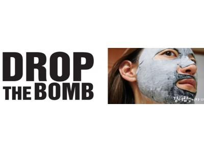 韓国発、今までにない新概念の美容マスクが日本初上陸!『DROP THE BOMB』シリーズ 保湿・リフティング・酸素バブル 3種のマスクが肌コンディションを整える