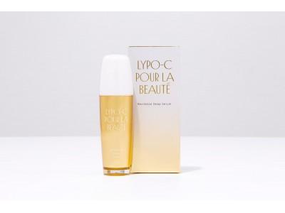 LYPO-C POUR LA BEAUTEからSPIC史上最高の体感、高機能エイジングケア美容液[リヴァイタライズディープセラム]が新登場