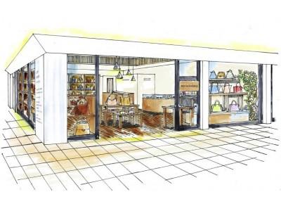 10/27(金)、『マザーハウス 丸ビル店』がオープン