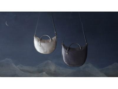 月の輝きを表現したバッグ『Tsukiakari -月明り-』販売開始