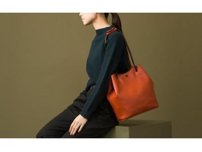 ハンドルを結んで自由に印象を変えられるバッグ『SHUKAKU -収穫-』販売開始