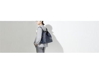 働く女性をサポートする『yozora 2 Way Bag Working』販売開始
