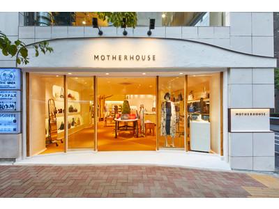 建築家・藤森照信氏が設計・監修 マザーハウス銀座店が8/7(金)にオープン