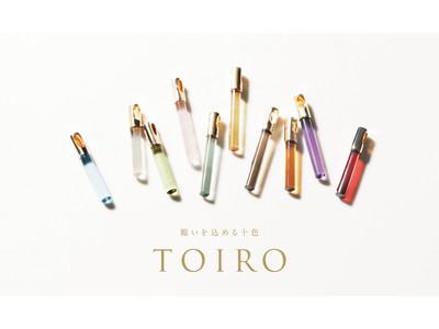 マザーハウス仙台パルコ2店が、仙台七夕まつりの開催にちなみ、8月の期間限定でカスタマイズジュエリー「TOIRO」を販売