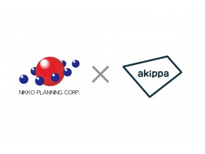 akippaがAIを活用したダイナミックプライシング自動化の実証実験を開始 日光企画と協力