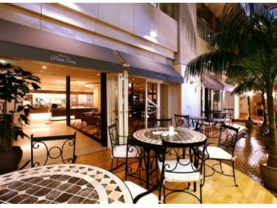 【ホテルセントラーザ博多】直営レストラン&バー・ラウンジ『SNS』投稿キャンペーン開始