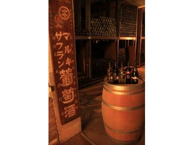 【オキナワ マリオット リゾート & スパ】日本最古のワイナリーまるき葡萄酒の『ラフィーユ 長熟甲州』とのワインペアリング