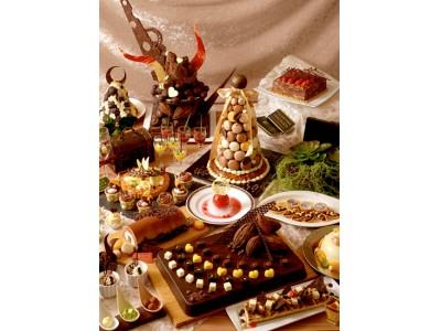 【ホテルセントラーザ博多】「バレンタインチョコレートブッフェ」を開催