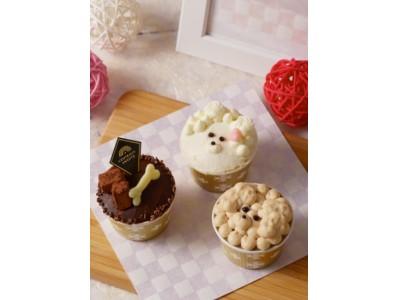 【ホテルセントラーザ博多】~春休みに親子で楽しむ♪ランチブッフェ付~「ワンちゃんカップケーキデコレーション教室」ランチブッフェ付を開催