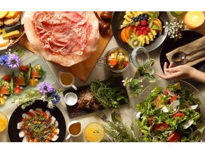 【オリエンタルホテル広島】牛肉の岩塩焼き×ワイン「夏のワインディナーブッフェ」夏季限定で開催
