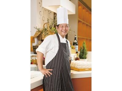 【オリエンタルホテル 東京ベイ】フレンチの味わいをご家庭で 滝口料理長のクッキングセミナーを開催