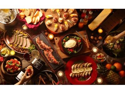 【オリエンタルホテル広島】ラクレット×ハンバーグとワインを愉しむ「秋のワインディナーブッフェ」開催