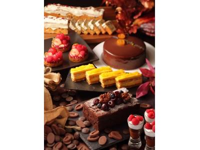 【オリエンタルホテル広島】約20種類のスイーツが並ぶデザートブッフェ「Love Sweet CHOCOLATE!」カカオ濃度の違いを楽しむテイスティングプレートも登場