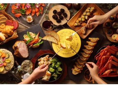 【オリエンタルホテル広島】トリュフ薫るチーズフォンデュとワインを愉しむ「冬のワインディナーブッフェ」