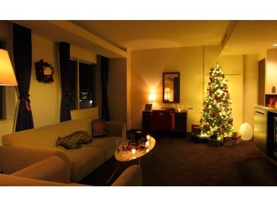 【オリエンタルホテル広島】ホテルが贈る、大人のクリスマスをアップデートする特別企画「オリエンタルホテル広島のクリスマス2018」