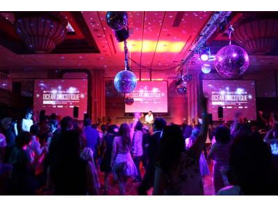 【神戸メリケンパークオリエンタルホテル】大人のためのおしゃれな海辺のディスコパーティ 第2回「OCEAN DICOTIQUE」開催