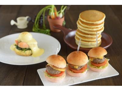 【オキナワ マリオット リゾート & スパ】「Early Spring Buffet ~All Star Cafe~」開催
