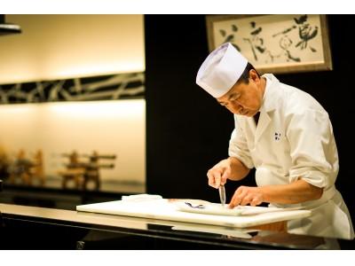 【オリエンタルホテル 東京ベイ】日本料理 美浜 春の美食会 ~春の食材と日本酒の夕べ~