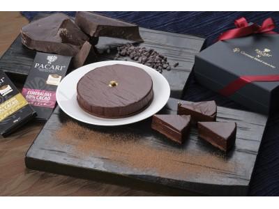 【オリエンタルホテル 東京ベイ】プレミアムチョコレートケーキ「ショコラ・ドゥ・パカリ」