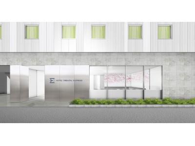 アートの情報発信基地でクリエイティブな世界に浸る「 ホテル オリエンタルエクスプレス 東京銀座 」 2019年7月26日(金) 開業