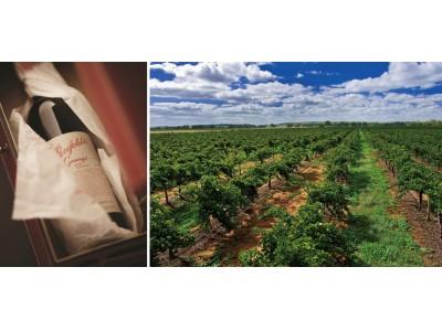 【オリエンタルホテル広島】ペンフォールズのワインとフレンチコースを愉しむ、セミナー付きのメーカーズディナー「グランジと愉しむOZAWAの夕べ」