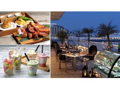 【神戸メリケンパークオリエンタルホテル】リゾートホテルで海を望むテラス席で満喫する「KOBE SEASIDE BEER TERRACE」来週オープン