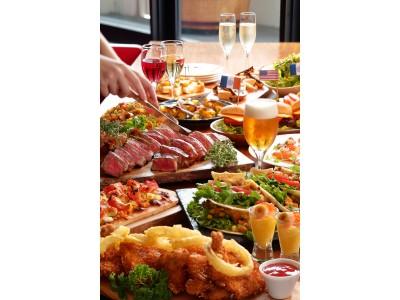 【オリエンタルホテル広島】モノクロームのNY風景が彩るレストラン&バーで愉しむ、カジュアルシックなディナー「NEW YORK Style Dinner」