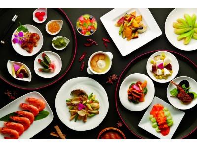 【神戸メリケンパークオリエンタルホテル】中国料理「桃花春」旬の食材を使った「秋の味覚」オーダーバイキング