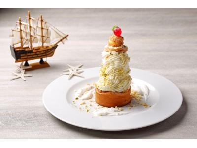 【 神戸メリケンパークオリエンタルホテル】日本で唯一ホテルに建つ公式灯台 11月1日に一般公開 人気の灯台スイーツ「Le Phare(ル ファーレ)」今年も提供