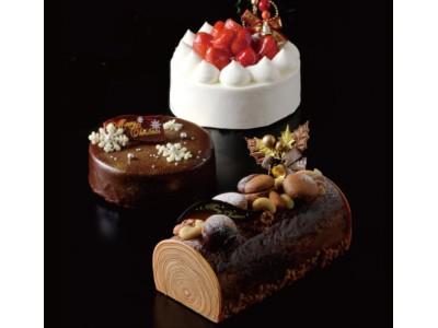 【オリエンタルホテル福岡 博多ステーション】クリスマスケーキ全3種類とクリスマスチキンの販売をスタート