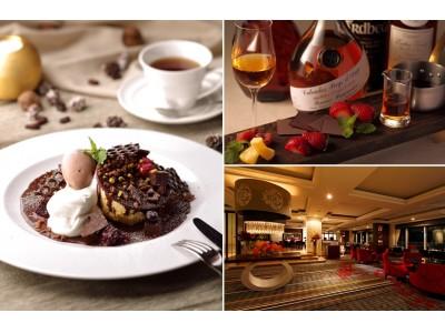 【神戸メリケンパークオリエンタルホテル】大切な人と過ごすバレンタインデーを特別な時間に フレンチシェフの新作パンケーキやカップル向けのプランを販売