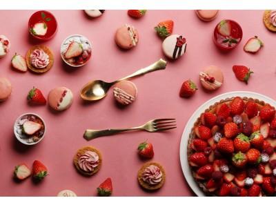【オリエンタルホテル広島】いちごづくしのデザートが約20種類並ぶ春季限定のデザートブッフェ「100% STRAWBERRY」開催