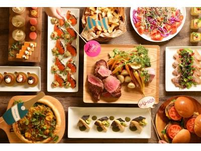 【オリエンタルホテル広島】US産プライム牛ロースのステーキとブッフェで、カジュアルシックに愉しむ「春のNEW YORK Style Dinner」