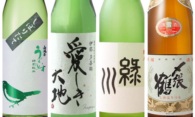 【オリエンタルホテル福岡 博多ステーション】春の和食と日本酒を堪能「第十六回 日本酒の会」を開催