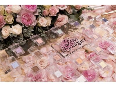 ブーケのように大人女性を彩る『トワニー ララブーケ』「TWANY Lara Bouquet Antique Collection~大人女性のための~Make-up & Talk Show」開催