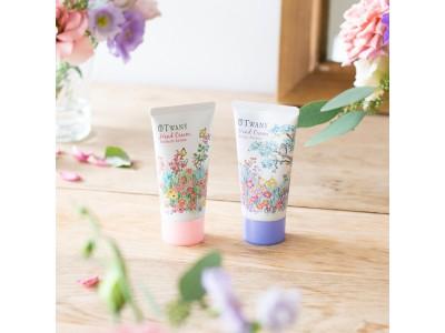 香り、感触に魅せられ、違いを楽しむ2つのハンドクリームが登場『トワニー ハンドクリーム』リフレッシュアロマ/リラックスアロマ
