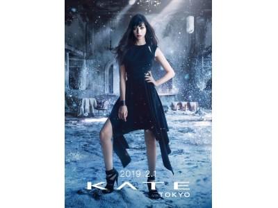 KATEの新提案、始まる。白くクリアなハイライトカラーで骨格を際立たせて立体的な小顔印象に仕上げる「ケイト ホワイトシェイピングパレット」 2019年2月1日(金)発売