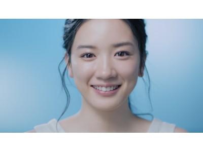 敏感肌研究から生まれたスキンケアブランド「フリープラス」新イメージキャラクター・永野芽郁さんが「水感クッションクリーム」の使い心地を表現!