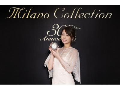 """宇垣美里さんが「ミラノコレクション2020」で""""名画から抜け出たような""""美肌を披露!"""