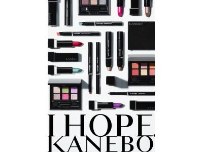 KANEBOネオフラットルージュ POP-UPイベント「HOPE MIRROR STUDIO」開催!2月7日(金)、8日(土)、9日(日)の3日間 jing(原宿)